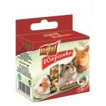 Vitapol kostka wapienna dla gryzoni z warzywami zvp1059, dla świnki, królika, chomika